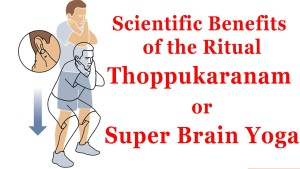 Super Brain Yoga – CBS News Video